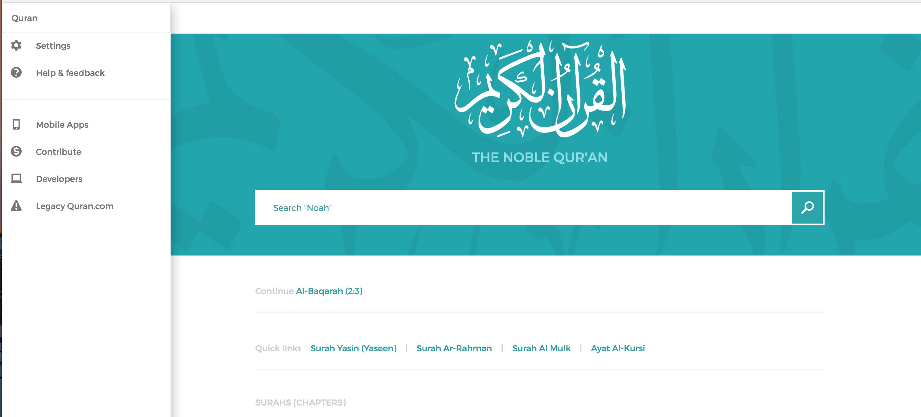 Translations and reciters options – Quran com